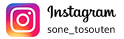 Instagram:曽根塗装店