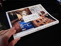 最新刊「仕上げデザイン究極ガイド 最新版」